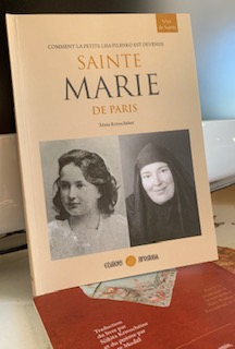 St mere Marie